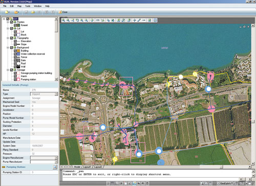 GeoERP Screen Shot - Infrastructure management in action